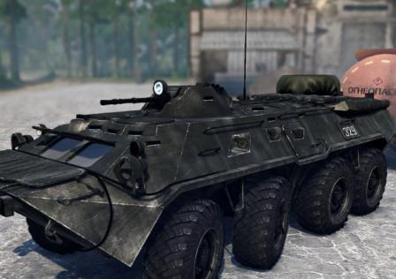 BTR-80-v13.06-4