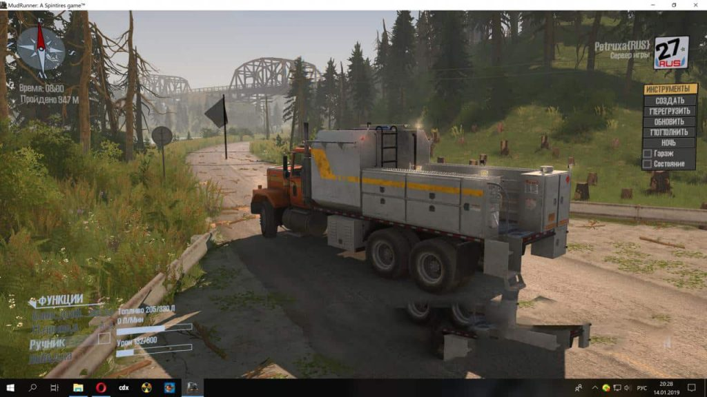 American Truck Map Ver 1